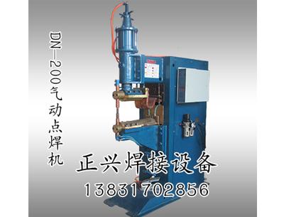 DTN-200点凸焊机