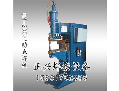 DN-200气动点焊机厂家