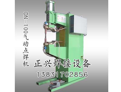DN-100气动点焊机厂家