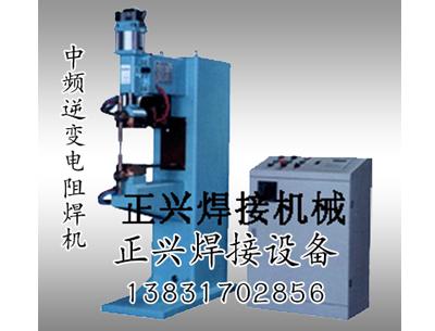 中频逆变电阻焊机